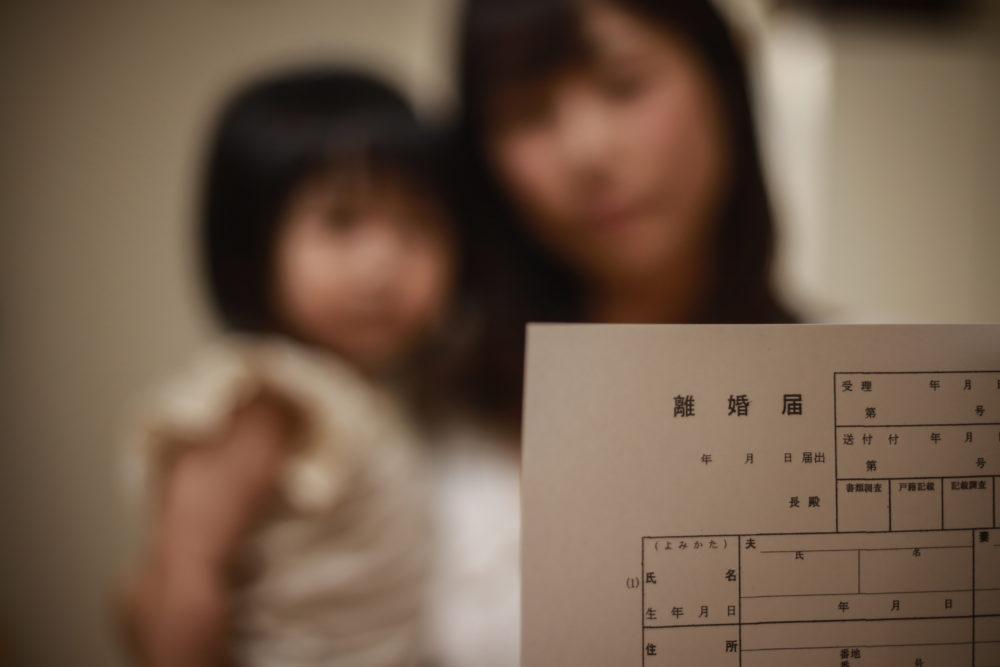 ポリアモリーの旦那と価値観が合わず、2人の子供を連れ離婚